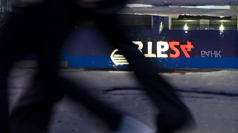 Почему в Челябинске за мошенничество осужден экс-директор филиала ВТБ 24