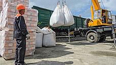 Владимир Лисин закрепил цемент за собой