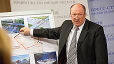 К делу «Мостовика» подключили омских министров