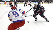 Россия — США: 2—4