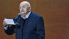 Отец грузинской киношколы