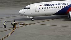 Malaysia Airlines продаст самолеты и забудет Европу