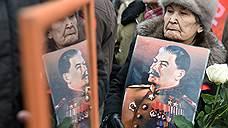 Совет по правам человека выступил против позитивного Сталина
