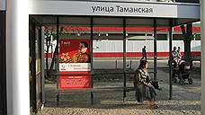 Краснодар лишился Сталина накануне Дня Победы