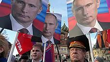 Рейтинг Владимира Путина не имеет тенденций к обвалу