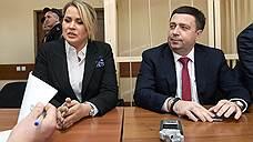 Евгения Васильева присела перед приговором