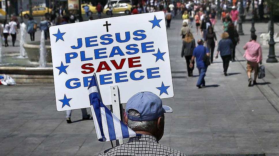 Греция ищет спасения от дефолта в ультиматумах