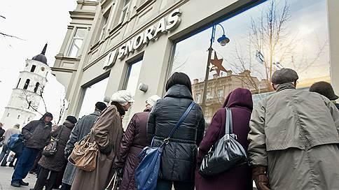 Российского банкира отправляют в Литву  / Британия согласна выдать экс-владельца банка Snoras Владимира Антонова