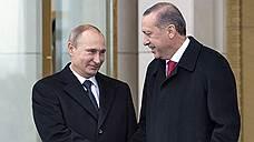 Анкара не собирается отзывать посла из Москвы