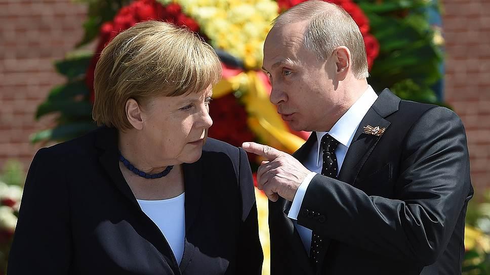 «Мы работаем с Россией, а не против нее»