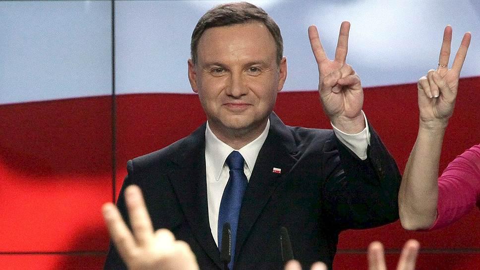 Польше предложили кофе и конституцию