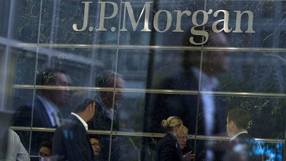 Ведущие мировые банки признали свою вину в махинациях на валютных рынках