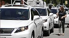 Беспилотные автомобили начали попадать в ДТП