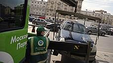 Эвакуаторы буксуют в Госдуме