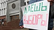 Независимых новосибирских кандидатов припишут к нотариусу
