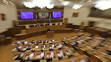 Екатеринбург не увидит прямых выборов главы администрации