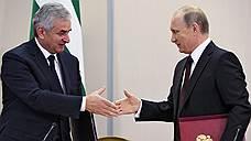 Совет Европы осудил Россию за союзничество с Абхазией и Южной Осетией