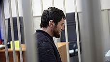 Суд отказал Зауру Дадаеву в новом адвокате
