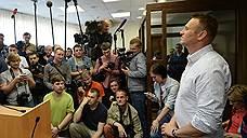 Алексей Навальный остался на свободе