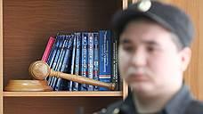 Подстрекатель к убийству журналиста Игоря Домникова избежал суда