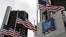 General Motors вложит $1млрд в технологии