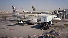 Etihad уличила авиакомпании США в получении госпомощи