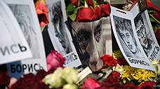 Бориса Немцова наградили посмертно за «смелость свободы слова»