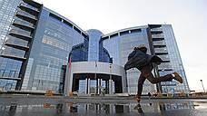 Международные инвесторы активно уходят с российского рынка