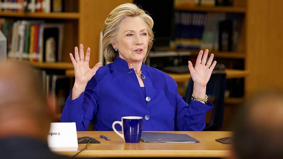 Россияне не знают или не любят Хиллари Клинтон