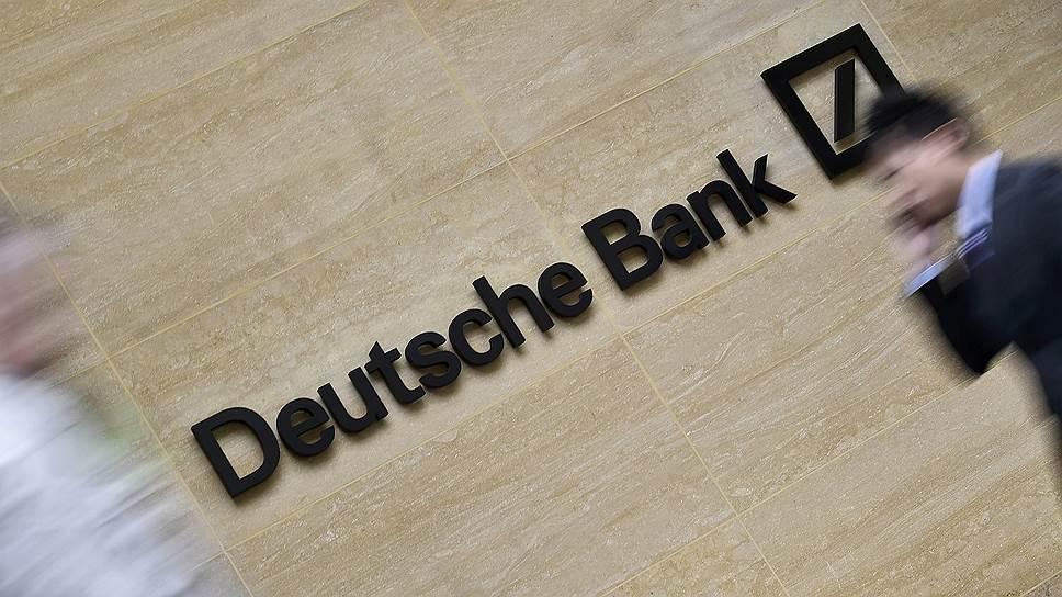 Как Deutsche Bank заподозрил свою российскую «дочку» в отмывании