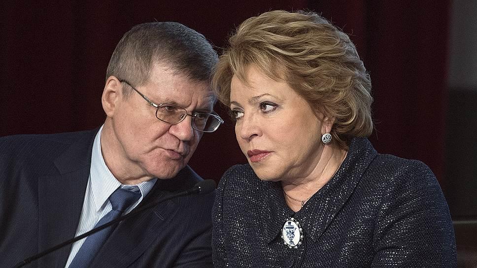 Генеральный прокурор России Юрий Чайка и председатель Совета Федерации России Валентина Матвиенко