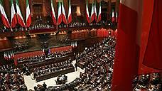 Италия объявила коррупции новую войну