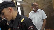 Осужденного депутата лишили мандата