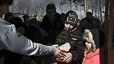 Human Rights Watch не увидела нарушений в решении Киева ограничить права человека