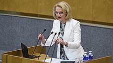 Депутаты признали в Счетной палате орган парламентского контроля