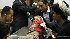 Жертвами конфликта в Йемене стали более 135 детей