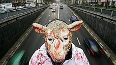 Протест на лицо