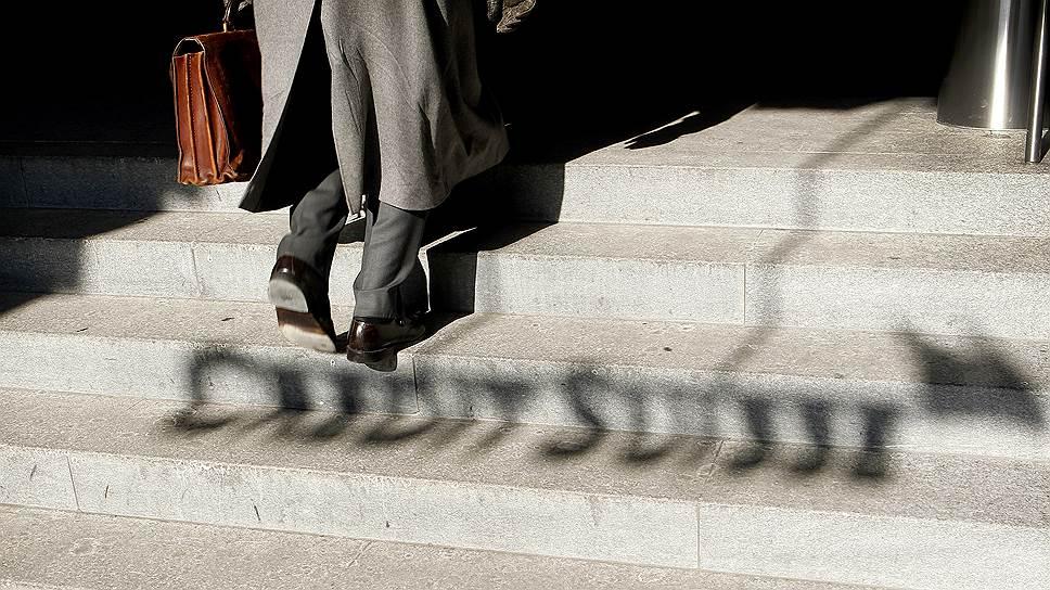 Почему Швейцария простилась с банковской тайной
