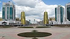 Астана сблизила сирийских оппозиционеров