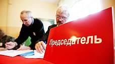 Комитет гражданских инициатив видит в избиркомах больше партийцев
