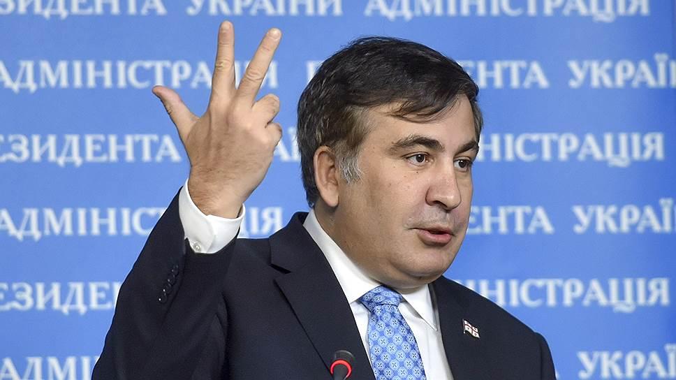 Как Михаила Саакашвили выдвинули на пост губернатора Одессы