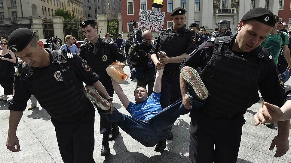 Как в Москве попытались провести гей-парад