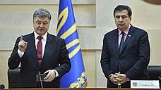 Михаил Саакашвили стал губернатором Одесской области
