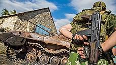 В Донбассе снова применили артиллерию