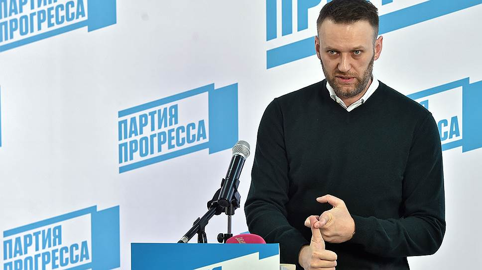 Почему партия Алексея Навального решила обратиться в ЕСПЧ
