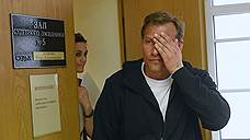 Банкиров арестовали в закрытом режиме