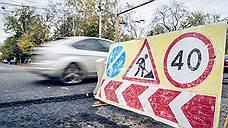 Совет федерации не увидел денег на дороги