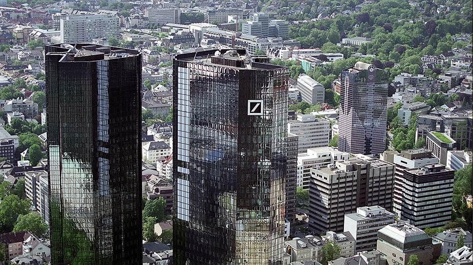Зачем в штаб-квартиру Deutsche Bank наведалась прокуратура
