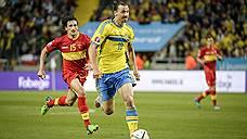 Швеция оторвалась от России