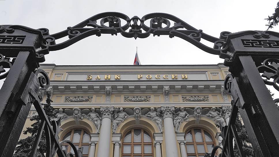 Почему Банк России снижает ключевую ставку